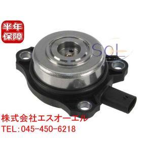 ベンツ W164 W251 W639 カムシャフトアングルセンサー 純正品 ML500 R500 V350 2720510177 2720510077 solltd