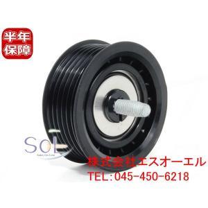 ベンツ X204 X164 W463 W164 W251 ベルトテンションプーリー GLK280 GLK300 GL500 GL550 G500 G550 ML350 ML500 ML550 R350 R500 R550 solltd