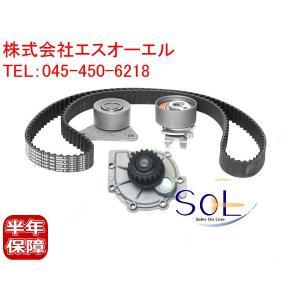 VOLVO ボルボ XC90 V70 XC70 V50 V40 S80 S70 S60 S40 C70 C30 タイミングベルトキット(3点セット)+ウォーターポンプ 計4点セット 30731727 8627484 30637955|solltd
