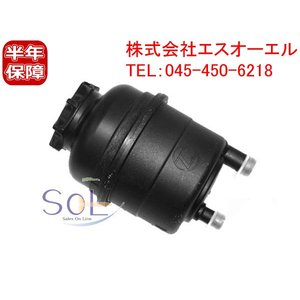 BMW R50 R52 R53 パワーステアリングオイル リザーバータンク One1.4i One1.6i One1.4d Cooper CooperS One 32411097164 solltd