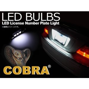 ポルシェ ケイマン(987) カイエン(957 955) ボクスター(987 986) 911(997 993) ホワイト LEDライセンス ナンバー灯セット 37mm対応 キャンセラー内臓 COBRA製|solltd
