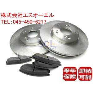 HONDA ステップワゴン(RF3 RF4 RF5 RF6 RF7 RF8) フロント ブレーキーローター ディスク + ブレーキパッドセット 45251-S7A-N10 06450-S0A-J00|solltd