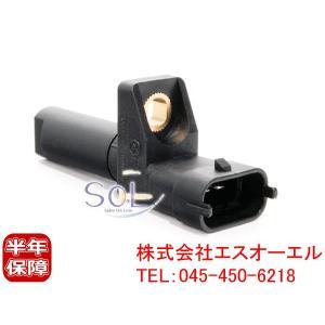 ベンツ W164 W251 X164 クランクシャフトセンサー ML350 ML500 ML63 R350 R500 R63 GL550 0041538728 6421530728 6429050000 solltd