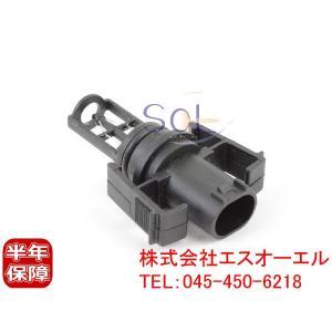 ベンツ W220 R230 W221 W245 吸気温度センサー S320 S350 S600 S55 S63 SL600 SL55 B170 B180 B200 6511530028 0005422818 0061538028|solltd