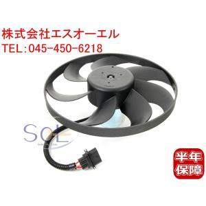 AUDI A3 (8L1) TT (8N3 8N9) ラジエーター 電動ファン 6N0959455F 6N0959455G 6X0959455A 6X0959455F solltd