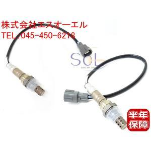 トヨタ MR-S(ZZW30) O2センサー ラムダセンサー 左右セット 89465-17180