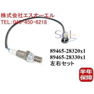 トヨタ エスティマ ACR30W ACR40W O2センサー 左右2本セット 89465-28320 89465-28330|solltd