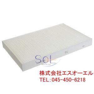 AUDI A4 (8E2 8E5 8H7 8HE 8EC 8ED B6 B7) A6 (4B C5) エアコンフィルター マイクロフィルター 8E0819439|solltd