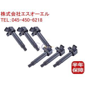 TOYOTA トヨタ アルテッツァ(GXE10) アルテッツァジータ(GXE10W GXE15W) ヴェロッサ(GX110 GX115) イグニッションコイル 6本セット 9091902230 9008019027|solltd