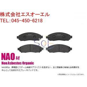 商品状態:新品・未使用品 適合車種:NISSAN セレナ(C25 CC25 NC25 CNC25 C...