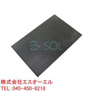 汎用 曲がる基板 ユニバーサルボード 片面タイプ 200mmx300mm 0.4mm 規格:FR-4...