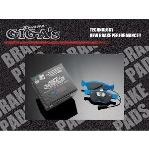 KRANZ正規品 PORSCHE 924 ジガベーシック フロント用ブレーキパッド左右分 GF504|solltd