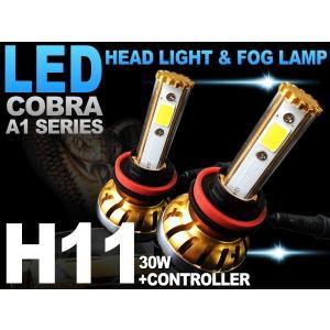 【送料無料】ポルシェ カイエン 911 997 フォグランプ 最新型LEDバルブ H11 3000K 6000K 10000K キャンセラー付 COBRA製|solltd