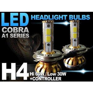 【送料無料】トヨタ ファンカーゴ / プロボックス / カムリ ビスタ / ラクティス ヘッドライト 最新型LEDバルブ H4 3000K 6000K 10000K キャンセラー付 COBRA製|solltd