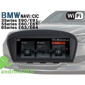 BMW 3シリーズ E90 E91 5シリーズ E60 E61 6シリーズ E63 E64 CICナ...