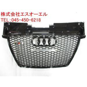 AUDI TTS (8J) クーペ 全排気量対応 TTRSルックグリル オールブラック センサーホール穴無しタイプ  ナンバーステー付き|solltd