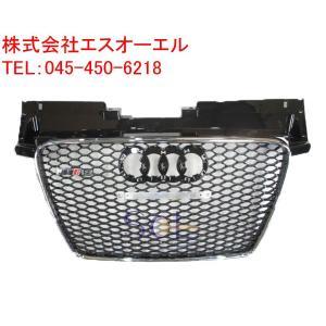 AUDI TT (8J) クーペ 全排気量対応 TTRSルックグリル クロームメッキフレーム センサーホール穴無しタイプ  ナンバーステー付き|solltd