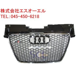 AUDI TTS (8J) クーペ 全排気量対応 TTRSルックグリル クロームメッキフレーム センサーホール穴無しタイプ  ナンバーステー付き|solltd