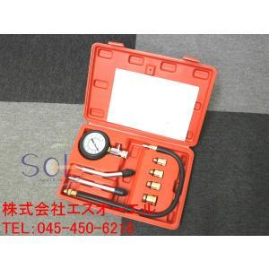 コンプレッションテスター 300PSI ガソリンエンジンの圧縮圧力を測定 工具 8点セット|solltd
