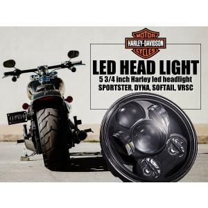 Harley-Davidson(ハーレーダビッドソン) スポーツスター ダイナ ソフティル VRSC 純正交換タイプ LEDプロジェクターヘッドライト 5 3/4インチ ブラック 黒|solltd