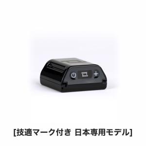 ■自動追尾ロボットカメラマン SOLOSHOT3専用のエキストラタグ(追加送信機) ■エキストラタグ...