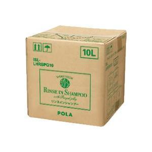 ポーラ SHOWER BREAK PLUS シャワーブレイクプラス リンスインシャンプー(10L)