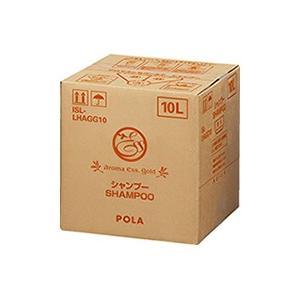 ポーラ aroma ess.gold アロマエッセゴールド シャンプー(10L)