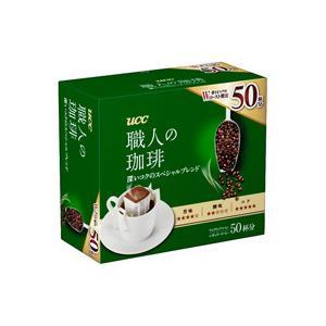 UCC 職人の珈琲 ドリップコーヒー 深いコクのスペシャルブレンド 50P(50杯分)