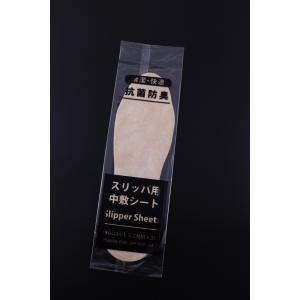スリッパ使い捨て中敷き(袋入)抗菌防臭加工 3000包 S-P-7|solouno