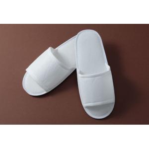 スリッパ(袋入)白 250足 業務用 まとめ買い 使い捨て SYZR-0007V|solouno