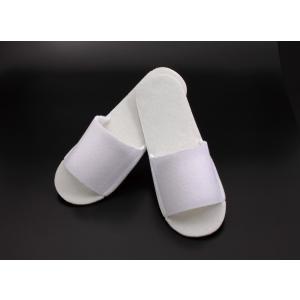 サンドイッチスリッパ(不織布、ポリエステル)白 250足 業務用 まとめ買い 使い捨て SYZR-0018|solouno