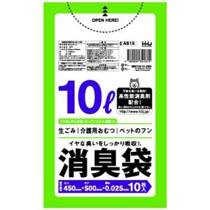 ポリ袋 消臭袋 10L 800枚 緑半透明 AS15|solouno