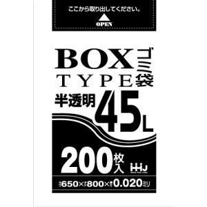 @6.3円 800枚 半透明 ポリ袋45L HDPEベース 0.020×650×800mm ボックスタイプ BH43|solouno