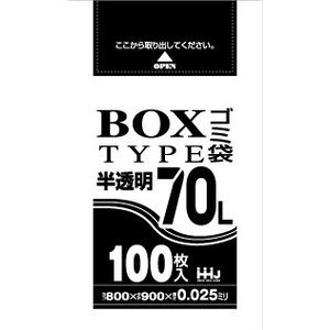 @11.0円 500枚 半透明 ポリ袋70L HDPEベース 0.025×800×900mm ボックスタイプ 05710-BH75|solouno