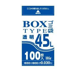 @9.3円 600枚 透明 ポリ袋45L LLDPE 0.030×650×800mm ボックスタイプ BL43|solouno