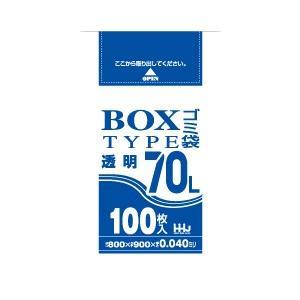 @16.5円 400枚 透明 ポリ袋70L LLDPE 0.040×800×900mm ボックスタイプ 05710-BL73|solouno