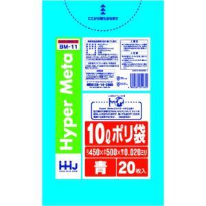 @3.1円 2000枚 青 ポリ袋10L LL+Meta 0.020×450×500mm 05710-BM11|solouno