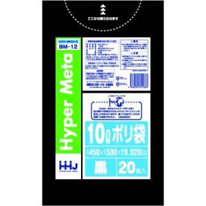 @3.0円 2000枚 黒 ポリ袋10L LL+Meta 0.020×450×500mm 05710-BM12|solouno
