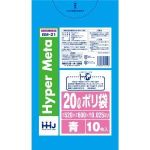 @5.2円 1000枚 青 ポリ袋 20L LL+Meta 0.025×520×600mm 05710-BM21|solouno