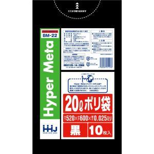 @4.9円 1000枚 黒 ポリ袋 20L LL+Meta 0.025×520×600mm 05710-BM22|solouno