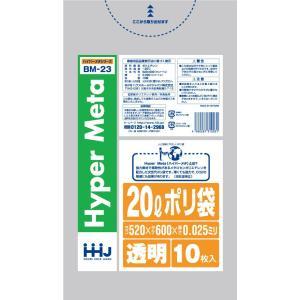 @5.6円 1000枚 透明 ポリ袋 20L LL+Meta 0.025×520×600mm 05710-BM23|solouno