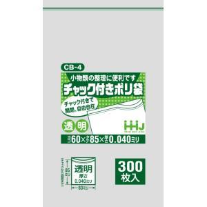 チャック付 ポリ袋 食品検査適合 60×85×0.04mm厚 24000枚 透明 CB-4|solouno