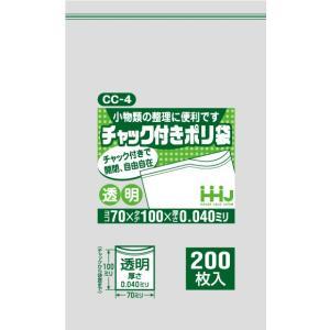 チャック付 ポリ袋 食品検査適合 70×100×0.04mm厚 16000枚 透明 CC-4|solouno