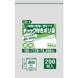 チャック付 ポリ袋 食品検査適合 85×120×0.04mm厚 12000枚 透明 CD-4|solouno