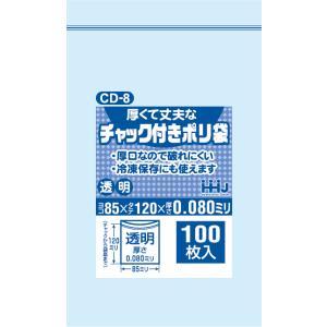 チャック付 ポリ袋 食品検査適合 85×120×0.08mm厚 6000枚 透明 CD-8|solouno