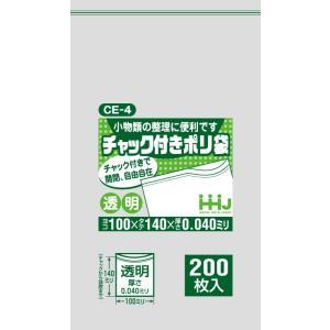 チャック付 ポリ袋 食品検査適合 100×140×0.04mm厚 12000枚 透明 CE-4|solouno