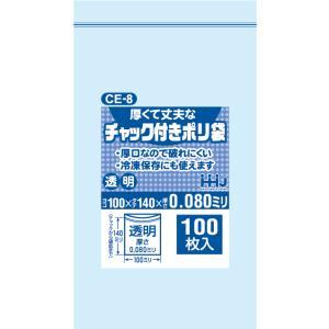 チャック付 ポリ袋 食品検査適合 100×140×0.08mm厚 4800枚 透明 CE-8|solouno