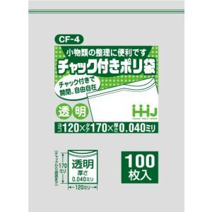 チャック付 ポリ袋 食品検査適合 120×170×0.04mm厚 8000枚 透明 CF-4|solouno