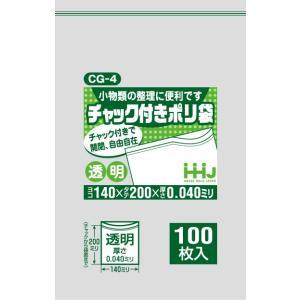 チャック付 ポリ袋 食品検査適合 140×200×0.04mm厚 6000枚 透明 CG-4|solouno