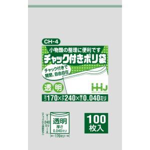 チャック付 ポリ袋 食品検査適合 170×240×0.04mm厚 4000枚 透明 CH-4|solouno